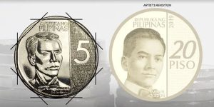 P20 Coin to be Released in 2020, P5 Coin to be Enhanced