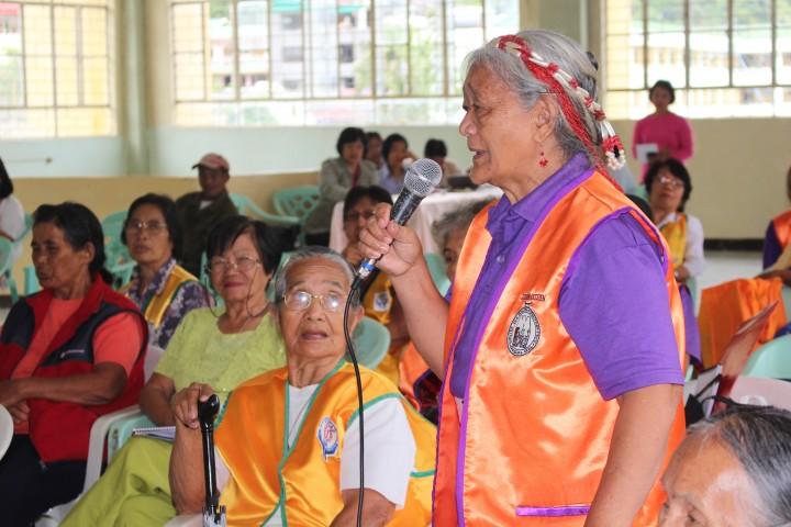 Retirees' Pension Loan Online