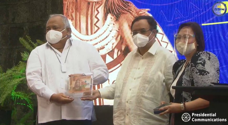 P5000 banknote, released by the BSP