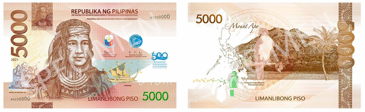 P5000 banknote (front and back)